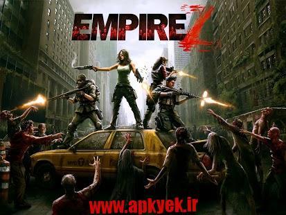 دانلود بازی امپراتوری زامبی Empire Z 1.0.6 اندروید