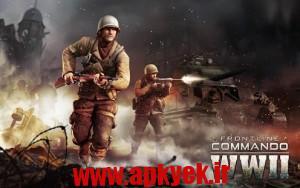دانلود بازی تکاور خط مقدم FRONTLINE COMMANDO: WW2 1.0.2.1 اندروید