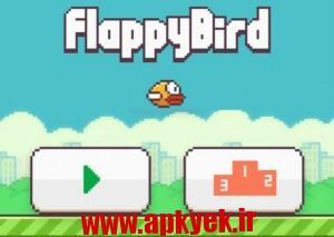 دانلود بازی فلیپی برد Flappy Bird 1.3 اندروید