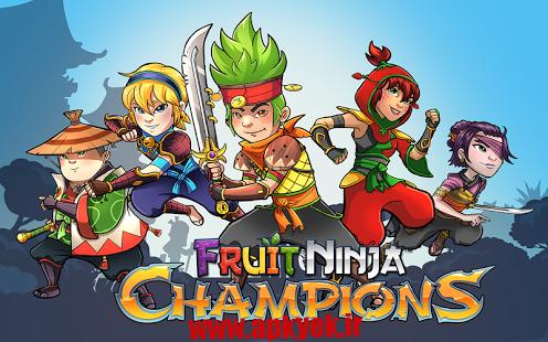 دانلود بازی برش میوه های قهرمان Fruit Ninja Champions 1.4.5 اندروید