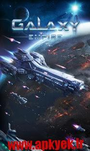 دانلود بازی امپراتور کهکشان Galaxy Empire 1.9.22 اندروید
