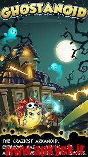 دانلود بازی ارواح Ghostanoid v1.0 اندروید مود شده