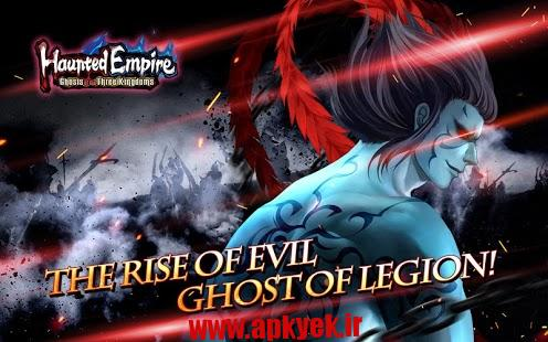 دانلود بازی سه امپراتور Haunted Empire-Three Kingdoms 1.1.8 اندروید
