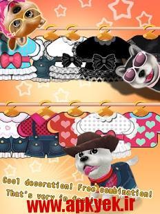 دانلود بازی سگ کوچولو Hi! Puppies 1.2.26 اندروید