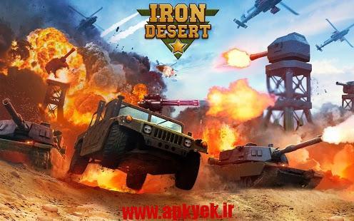 دانلود بازی کویر اهن Iron Desert 1.5 اندروید