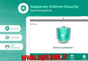 دانلود آنتی ویروس کاسپر اسکایKaspersky Internet Security 11.8.4.620 اندروید
