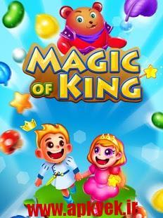 دانلود بازی پادشاه جادوگر Magic of King v2.0 اندروید