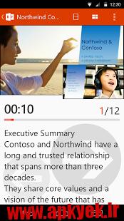 دانلود نرمافزار کنترل از راه دور اسناد Office Remote for Android 1.2.0.0 اندروید