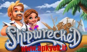 دانلود بازی جزیره گم شده Shipwrecked: Lost Island 2.9.6 اندروید