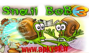 دانلود بازی سفر به مصر Snail Bob 3: Egypt Journey v1.0 اندروید