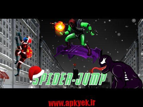دانلود بازی پرش مرد عنکبوتی Spider Jump – Goblin appears v1.7 اندروید مود شده