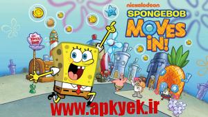 دانلود بازی باب اسفنجی SpongeBob Moves In v4.28.00 اندروید مود شده