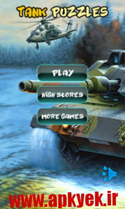 دانلود بازی پازلی تانک Tank Puzzles 1.0.8 اندروید