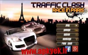 دلنلود برخورد ماشین Traffic Clash: race in Paris v1.04.17 اندروید