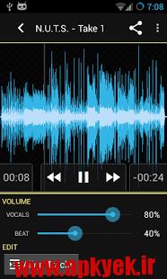 دانلود نرمافزار ضبط حرفه ای صدا Tune Me pro 2.1.9 اندروید