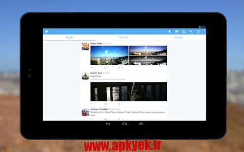 دانلود نرمافزار تویتر Twitter For Android 5.72.0 اندروید