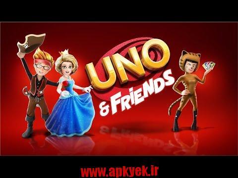 دانلود بازی UNO ™ & Friends 2.4.3a اندروید