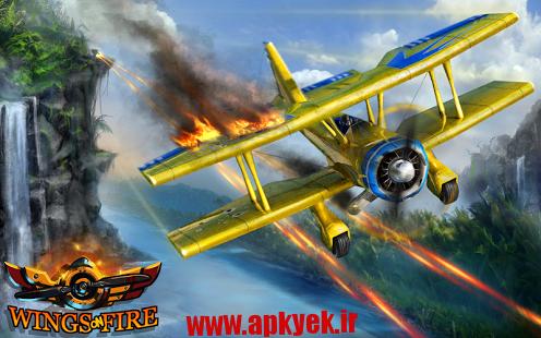 دانلود بازی بال در اتش Wings on Fire v1.25 اندروید