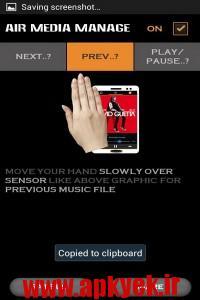 دانلود نرمافزار مدیریت تماس با حرکات دست Air call Receive v2.4 اندروید