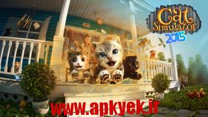 دانلود بازی شبیه ساز گربه Cat Simulator 1.2.4 اندروید مود شده