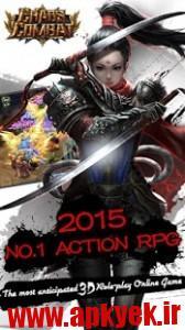 دانلود بازی سرنوشت جنگ Chaos Combat - Destiny Clan Wars 1.0.00 اندروید