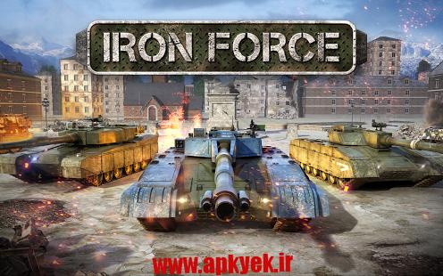 دانلود بازی تانک های مبارزه Iron Force 1.9.1 اندروید