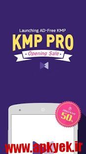 دانلود نرمافزار KMPlayer Pro 1.1.1 اندروید نسخه پولی