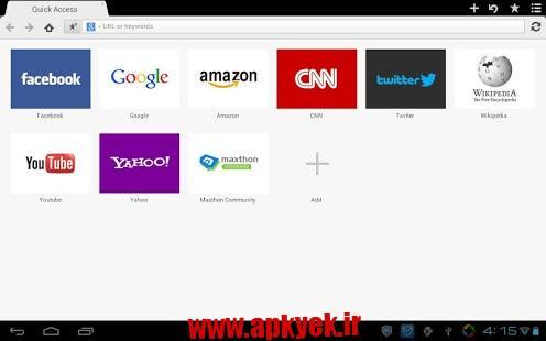 دانلود مرورگر مکستون Maxthon Web Browser – Fast v4.4.5.2000 اندروید
