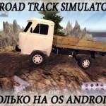 دانلود بازی شبیه ساز خاور Offroad Track Simulator 4×4 v1.00 اندروید