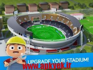 دانلود بازی مربی فوتبال آنلاین Online Soccer Manager (OSM) v1.0 اندروید