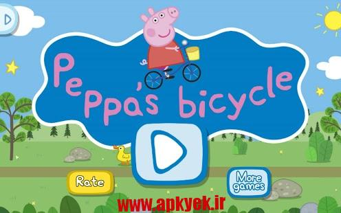 دانلود بازی دوچرخه سواری Peppa's Bicycle PRO v1.0 اندروید