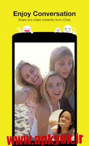 دانلود نرمافزار Snapchat v9.7.5.0 اندروید