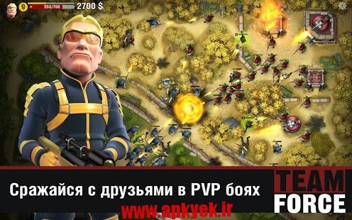 دانلود بازی تیم اجباری Team Force v0.5.7 اندروید