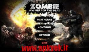 دانلود بازی زامبی Zombie Whispers of the Dead v0.6 اندروید مود شده