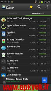 دانلود نرمافزار بازگردانی و بکاپ برنامه App Backup & Restore v3.2.6 اندروید