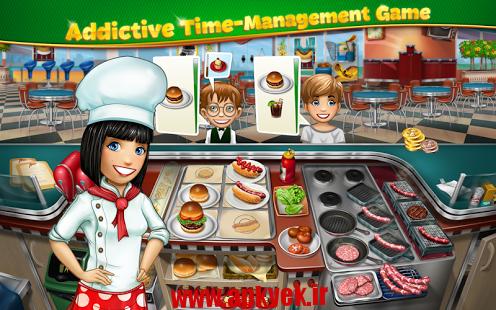 دانلود بازی آشپزی Cooking Fever 1.5.1 اندروید مود شده