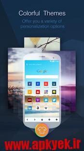دانلود مرورگر داغ Cool Browser 2.0 اندروید
