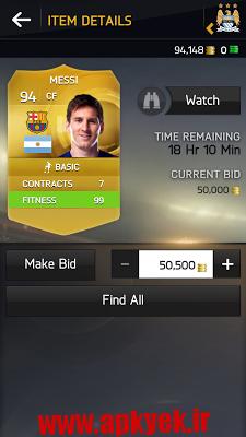 دانلود نرمافزار EA SPORTS™ FIFA 15 Companion v15.2.0.146669 اندروید