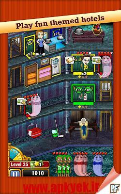 دانلود بازی هتل داش Hotel Dash v1.25.30 اندروید مود شده