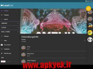دانلود نرمافزار نمایش فیلم و آهنگ روی تلویزیون LocalCast for Chromecast/DLNA PRO 4.0.0.5 اندروید