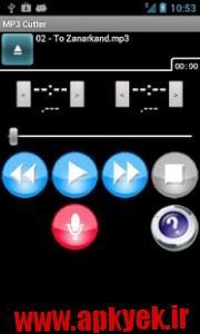 دانلود نرمافزار برش آهنگ MP3 Cutter v2.7.10 اندروید