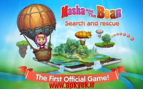 دانلود بازی نجات ماشا Masha: search and rescue v2.2.0 اندروید