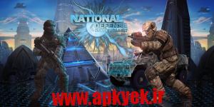 دانلود بازی دفاع مقابل موجودات فضایی National Defense:Space Assault v1.0.4 اندروید مود شده