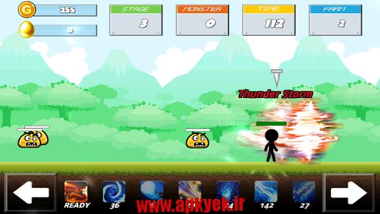 دانلود بازی ماجرای شیوا The Adventures of Shiva v0.9.51 اندروید