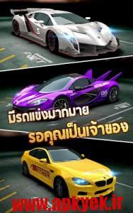 دانلود بازی ماشین سواری نامحدود ULTIMATE RACING v1.0.7.0 اندروید