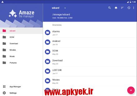 دانلود نرمافزار مدیریت فایل Amaze File Manager v2.0.9a اندروید
