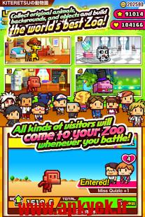 دانلود بازی پازلی ZOOKEEPER BATTLE v3.0.3 اندروید مود شده