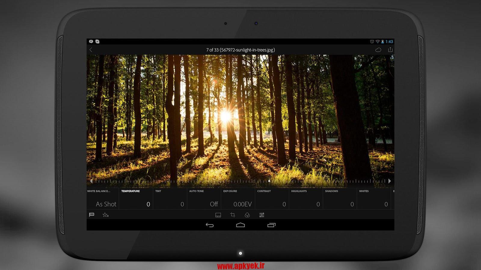 دانلود نرمافزار ویرایش عکس Adobe Lightroom v1.2 اندروید