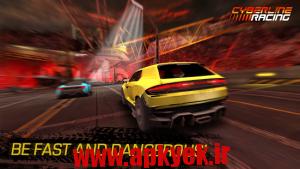 دانلود بازی مسابقه سایبر لاین Cyberline Racing v0.9.5703 اندروید