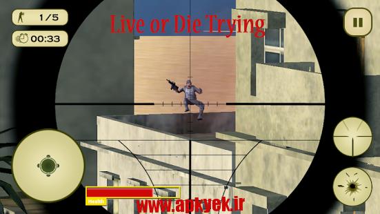 دانلود بازی تیراندازی کویر Desert Sniper Shooting 3D v1.1 اندروید